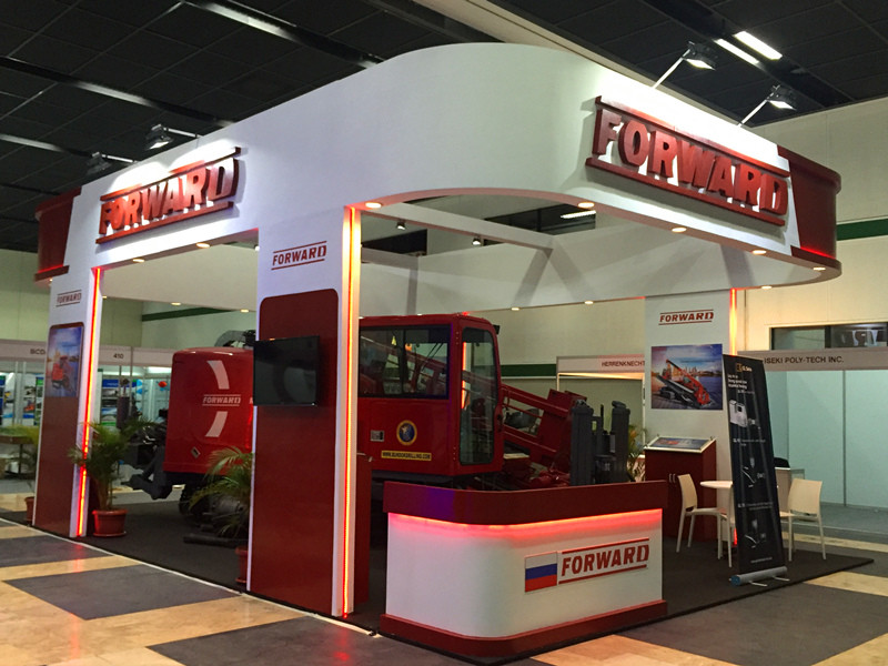 china latest news about 2016 Trechless HDD Exhibition Forward  philippine